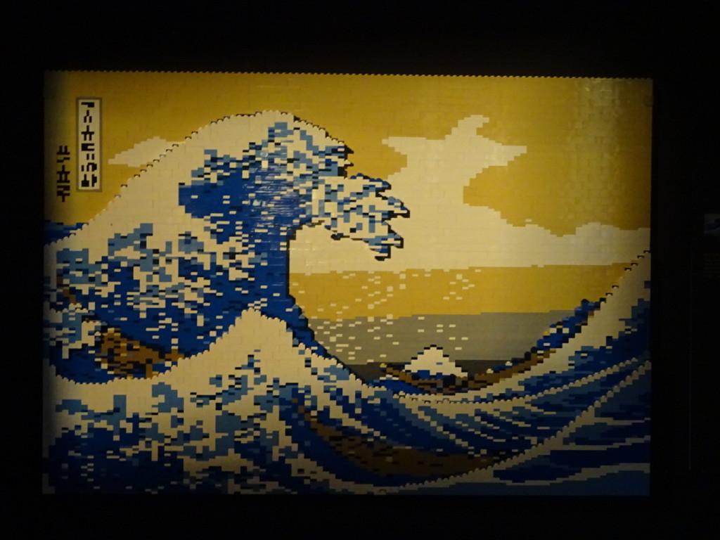 Wave!