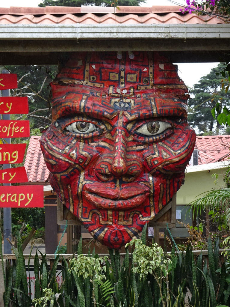 Giant wood mask. 1111
